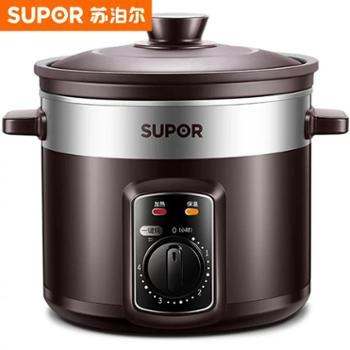 苏泊尔(SUPOR)电炖锅 电炖盅 紫砂锅 炖肉煲汤煮粥炖菜4升炖锅DG40YK6-30