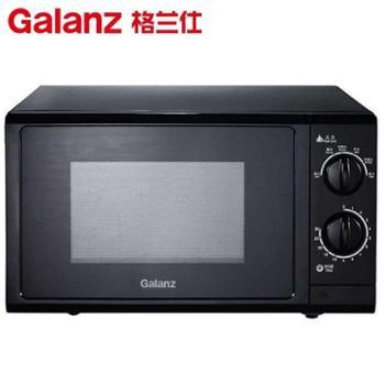 格兰仕(Galanz)P70F23P-G5(B0)微波炉23L大容量平板设计机械旋钮操作加热便捷