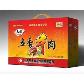 大用牛肉五香味200g*8袋