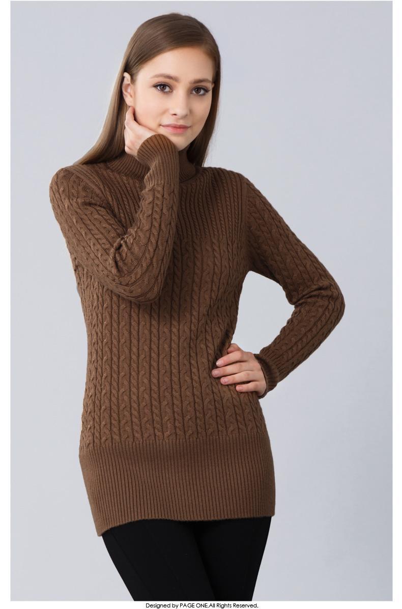佩吉 中长毛衣女修身 冬季高领毛衣裙欧美简约麻花长针织衫女