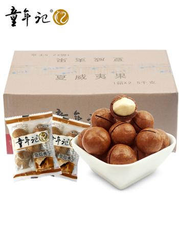 童年记夏威夷果5斤小包装休闲零食特产整箱炒货奶油味干果坚果仁