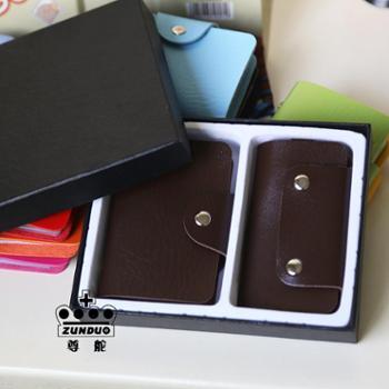 高质量单个韩版创意时尚卡包加钥匙包礼盒套装多卡包防消磁银行卡套信用卡包名片夹卡片包