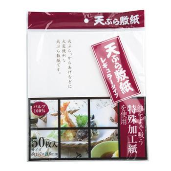 日本进口MORITOKU烘焙油纸家用烧烤纸烤肉吸油纸厨房油炸烤箱烤盘纸不粘三套组合装