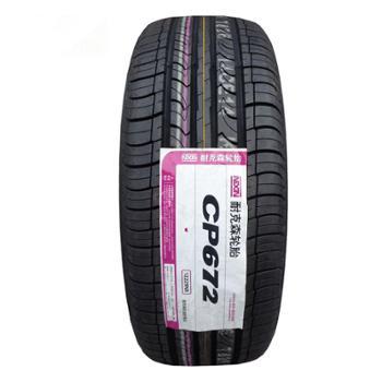 轮胎205/60R16CP67292H现代名图