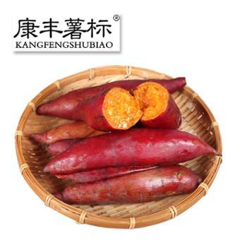 赣南特产农家自种红薯新鲜红薯地瓜番薯康丰薯标8斤精品礼盒装