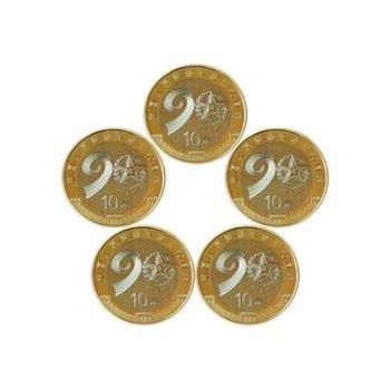 【世纪钱币】2017年中国人民解放军建军90周年纪念币建军币10元面值双色流通纪念币硬币单枚配小圆盒