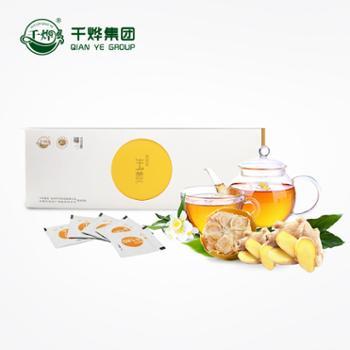 千烨罗汉果生姜茶2.5g*30袋