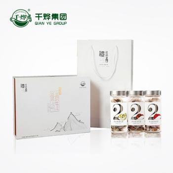 千烨罗汉果花茶礼盒3.5g*10袋/罐*3盒