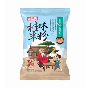 老盐街桂林米粉干米粉365g*5袋装(水煮型)