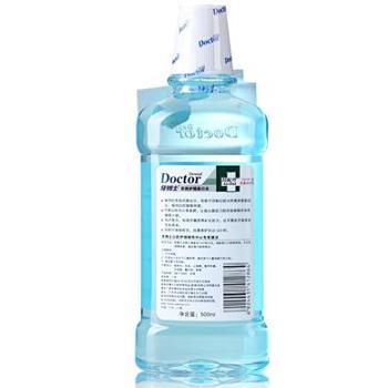 牙博士加配疗牙周护理漱口水500ml/瓶去口臭口腔溃疡牙结石口气清新