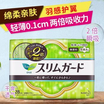 日本花王卫生巾原装乐而雅卫生巾日用棉柔超薄无荧光剂20.5cm