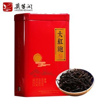 莫等闲武夷山乌龙茶大红袍茶叶180克罐装