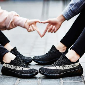 2018新款时尚流针织飞线网面舒适轻便系带休闲运动鞋 1625男女通款