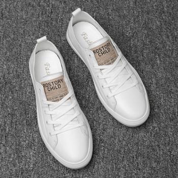 2018新款柔软手工头层牛皮小白鞋板鞋休闲鞋透气舒适L8056