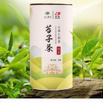 羌笛绿茶北川苔子茶100g罐装四川北川高山明前春茶非遗传承国家地标保护产品