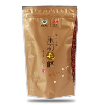 羌笛花茶 北川传统窨制花茶浓香型茉莉毛峰100g袋装