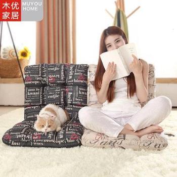 木优日式懒人沙发单人可折叠榻榻米小沙发个性可拆洗宿舍床上椅子