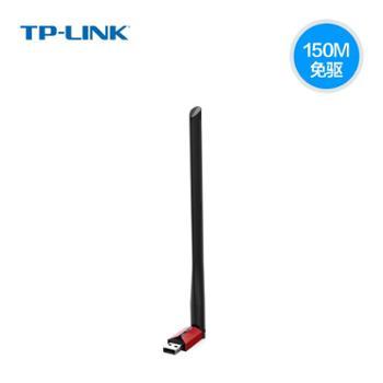 TP-LINKusb无线网卡免驱台式机笔记本wifi发射接收器TL-WN726N