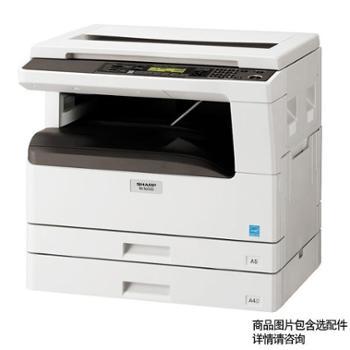 夏普(SHARP)AR-1808S 黑白数码复印机(A3,18张/分钟,复印,打印,扫描,250张纸盒*1,含盖板,含工作台,可选购单面送稿器)