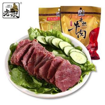 老炊五香酱卤牛肉熟食真空即食压缩袋装 200g 买一送一
