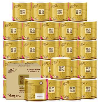 清风卷纸4层27卷140g卫生纸原木纯品
