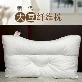 典尚家纺大豆纤维枕芯成人儿童枕芯保健纤维枕护颈枕头专柜正品