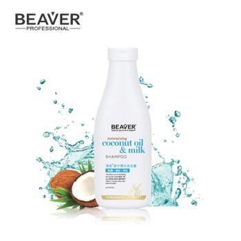 博柔椰子油洗护组合(洗发露+护发乳)