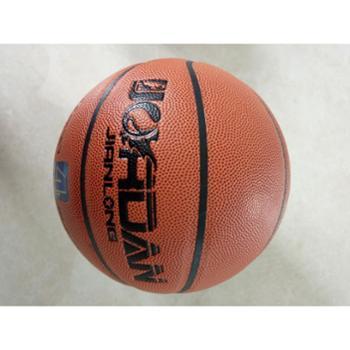 健龙乔丹5号PU篮球专业运动体育用品训练专用球优质正品篮球/1个
