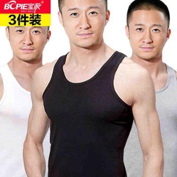 3件!男士内衣背心青年吊带运动紧身跨栏健身修身型夏季打底汗衫