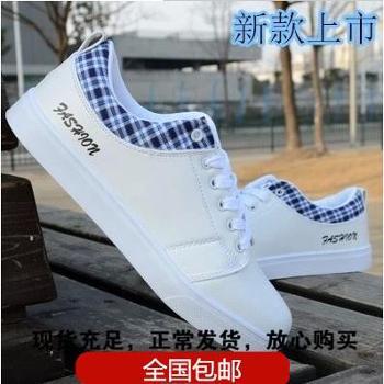 春夏季男士休闲鞋韩版潮流行男鞋英伦软皮PU皮鞋单鞋运动男板鞋子