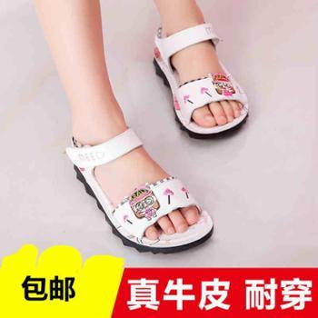 女童凉鞋新款潮小女孩公主鞋露趾学生韩版中大童夏季儿童凉鞋