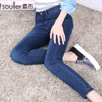 Souller/素布九分牛仔裤女小脚 春夏9分裤薄款弹力铅笔长裤韩版潮
