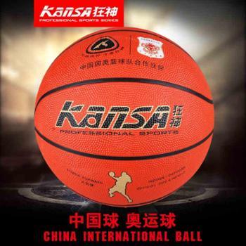 狂神5号篮球6#7女子男子篮球橡胶篮球中小学生比赛耐磨蓝球