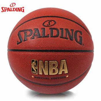 斯伯丁NBA篮球74-604y室内室外水泥地防滑耐磨7号训练比赛篮球2