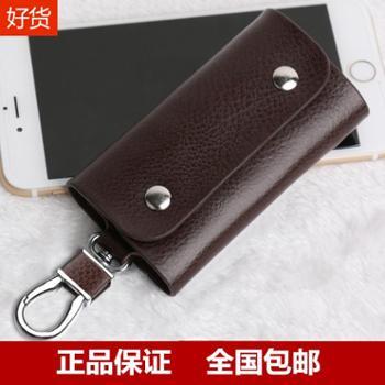 韩版正品特价牛皮钥匙包男士真皮腰挂锁匙包女手拿车钥匙扣 包邮