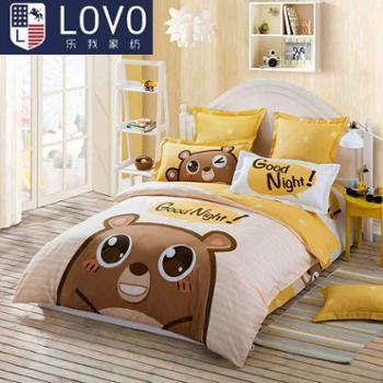 lovo家纺 出品纯棉儿童卡通床上用品三/四件套全棉被套
