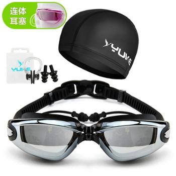 羽克泳镜游泳眼镜高清防水防雾近视大框度数男女士游泳装备带耳塞