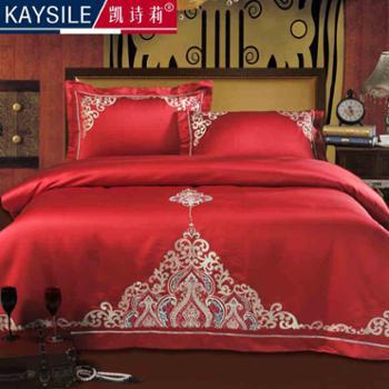 欧式婚庆四件套大红色结婚床上用品床单被套件简约刺绣新婚庆床品