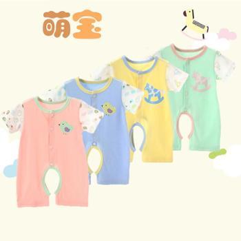 婴儿纯棉连体衣夏装男女宝宝卡通短袖哈衣婴儿衣服儿童爬行服连身
