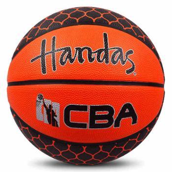 橡胶篮球7号成人5号儿童篮球中小学生比赛水泥地耐磨