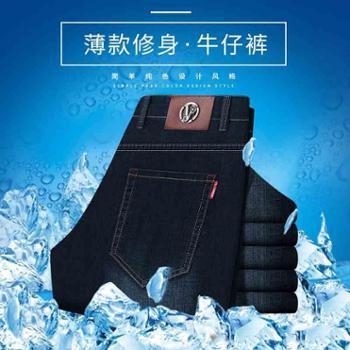 牛仔裤男修身薄款夏季男裤韩版潮流直筒弹力新款黑色男士裤子