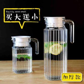 青苹果冷水壶玻璃凉水壶大容量水杯套装防爆耐热家用耐高温凉水杯