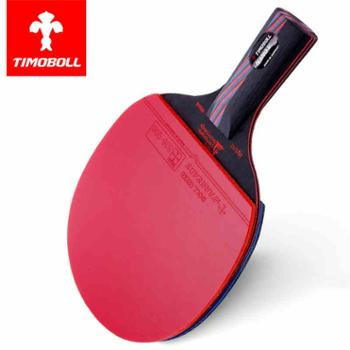 蒂姆波尔乒乓球拍纳米碳王9.8乒乓球拍底板乒乓拍红黑单拍包邮