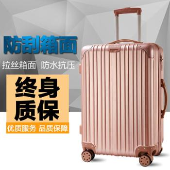 拉杆箱24寸学生行李箱男女旅行箱皮箱万向轮登机箱20寸密码箱包邮