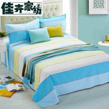 纯棉老粗布床单单件双人1.5/1.8/2米全棉单人加厚被单学生1.2m床