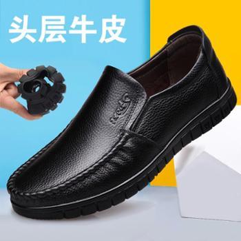 男士皮鞋真皮男鞋中年老人鞋休闲鞋冬季加绒棉鞋防滑中老年爸爸鞋