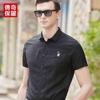 传奇保罗短袖衬衫男2018夏季新款黑色条纹动物绣花修身休闲衬衣