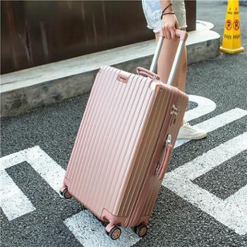 行李箱拉杆箱旅行箱子韩版26寸20万向轮大学生男女密码小清新28寸