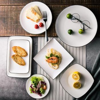 盘子西餐盘牛排盘碟陶瓷餐具早餐盘创意日式简约黑线菜盘家用盘子