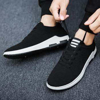 秋季男鞋韩版潮流百搭低帮鞋男士运动休闲鞋老北京布鞋夏季板鞋子